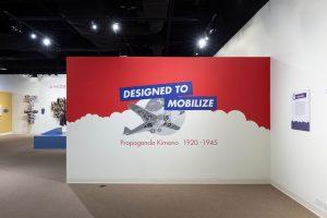 Designed to Mobilize: Propaganda Kimono 1920 – 1945 Online Exhibition